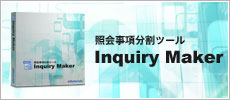 Inquiry Maker